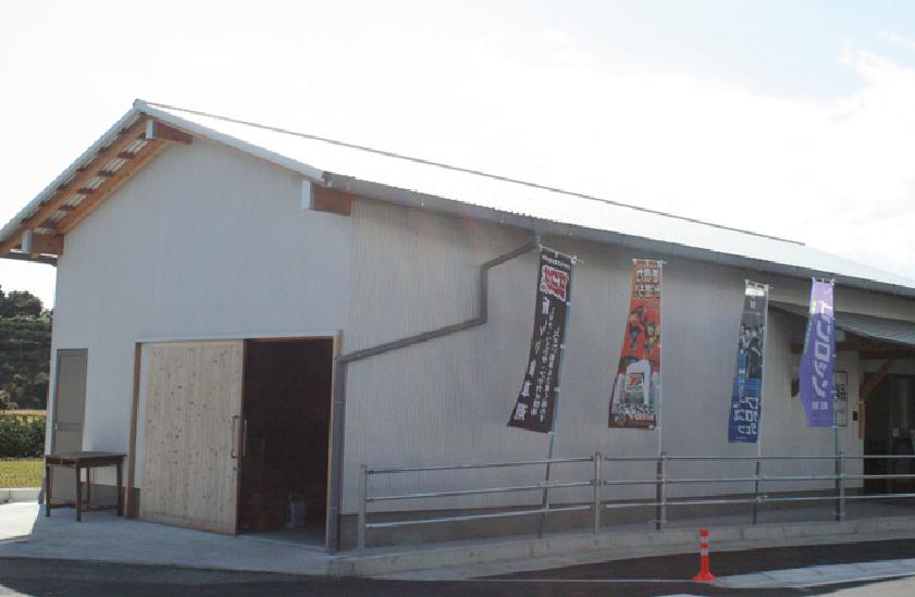 宮地薬品倉庫