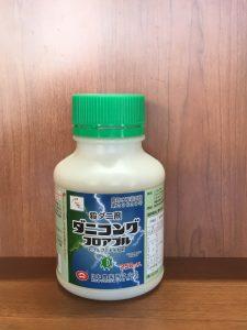 農薬 003